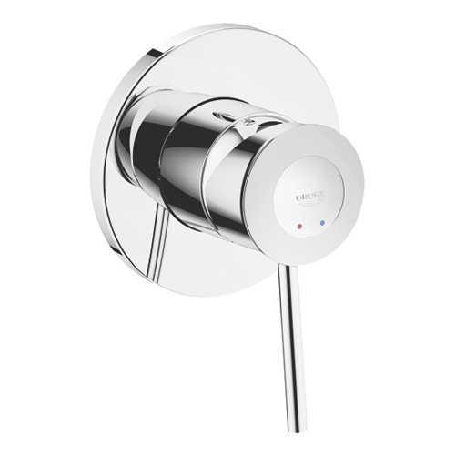 Grohe BauClassic Ankastre Duş Bataryası - 29048000