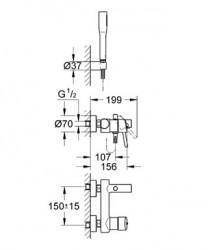 Grohe Concetto Banyo Bataryası El Duş Setli - 32212001 - Thumbnail