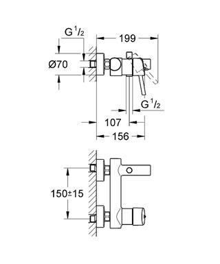 Grohe Concetto Tek Kumandalı Banyo Bataryası - 32211001