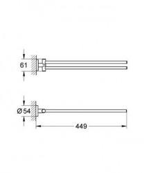 Grohe Essentials İkili Havluluk - 40371001 - Thumbnail