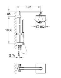 Grohe Euphoria Cube Duvara Monte Yöndeğiştiricili Duş Sistemi - 27696000 - Thumbnail