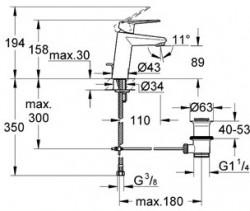 Grohe Lavabo Bataryası Eurodisc Cosmo S-Boyut Krom - 23049002 - Thumbnail