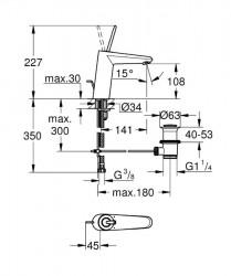 Grohe Lavabo Bataryası Eurodisc Joy M-Boyut Krom - 23427000 - Thumbnail