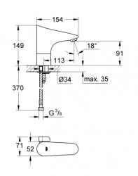 Grohe Europlus E Fotoselli Lavabo Bataryası, Çift Su Girişli Pilli - 36207001 - Thumbnail