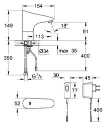 Grohe Europlus E Fotoselli Lavabo Bataryası, Tek Su Girişli Elektrikli - 36016001 - Thumbnail