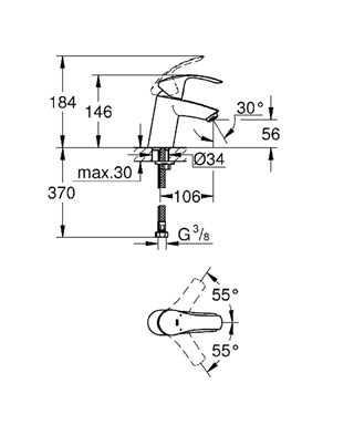 Grohe Lavabo Bataryası Eurosmart S-Boyut Krom - 32467002