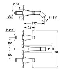 Grohe Grandera 3 Delikli Duvardan Lavabo Bataryası - Thumbnail