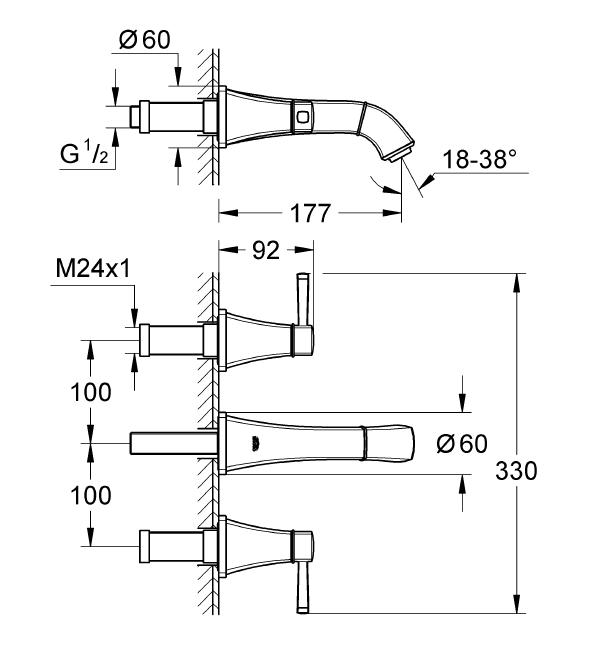 Grohe Grandera 3 Delikli Duvardan Lavabo Bataryası - 20414IG0