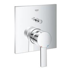 Grohe Allure Ankastre Banyo Duş Bataryası 2 çıkışlı divertörlü- 24070000 - Thumbnail