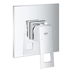 Grohe Ankastre Duş Bataryası 1 Çıkışlı Eurocube Krom - 24061000 - Thumbnail