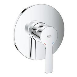 Grohe Ankastre Duş Bataryası 1 Çıkışlı Lineare Krom - 24063001 - Thumbnail