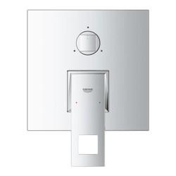 Grohe Eurocube Ankastre Banyo Duş Bataryası 3 çıkışlı divertörlü- 24094000 - Thumbnail