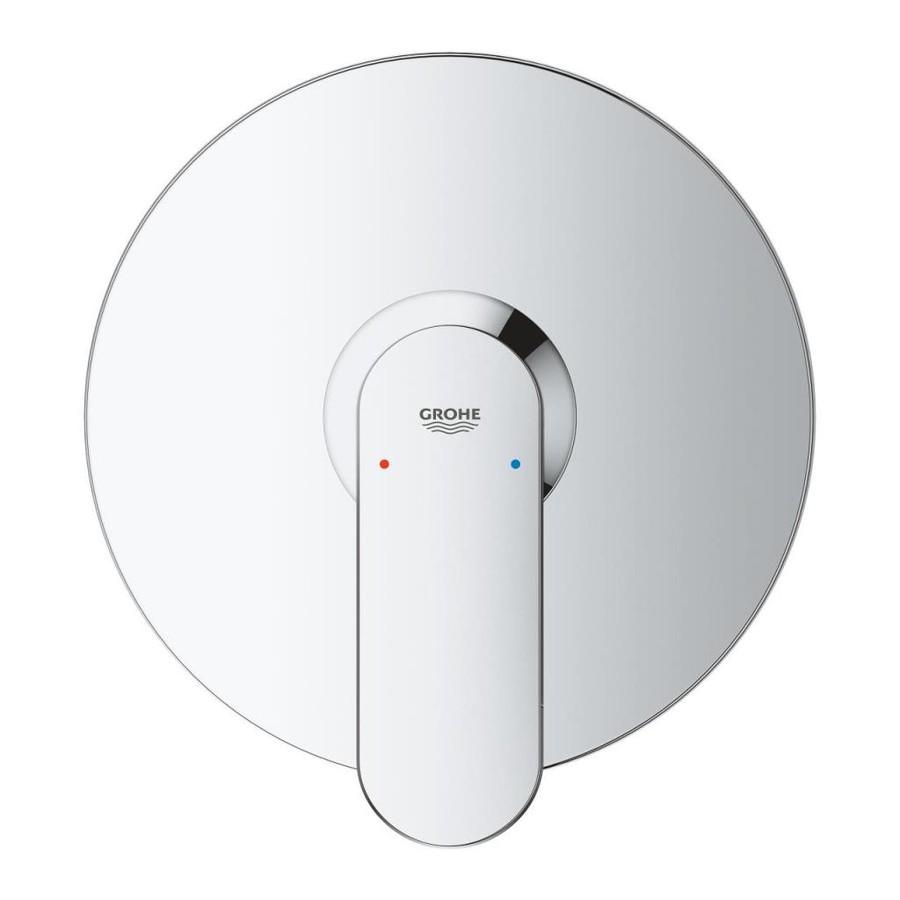Grohe Eurosmart Cosmo. Ankastre Duş Bataryası 1 çıkışlı- 24044000