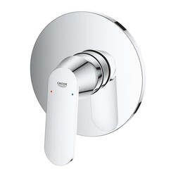 Grohe Eurosmart Cosmo. Ankastre Duş Bataryası 1 çıkışlı- 24044000 - Thumbnail