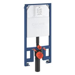 Grohe Gömme Rezervuar Rapid SL Pnömatik 89 cm - 39687000 - Thumbnail