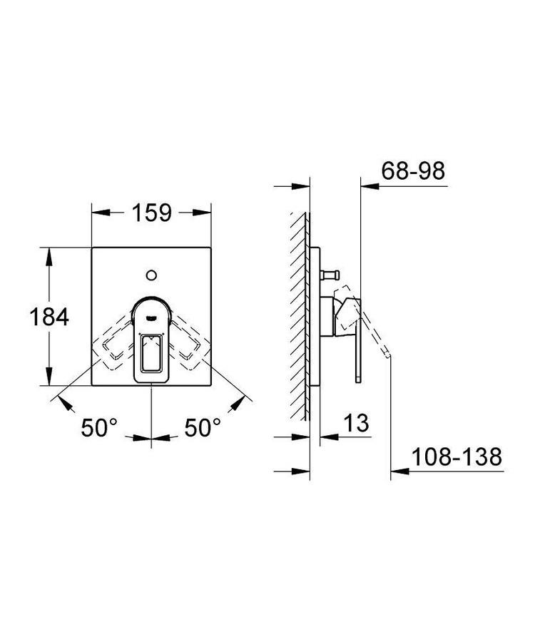 Grohe Quadra Divertörlü Dış Ayna Volan Grubu Tek Kollu Banyo Bataryası 19456000