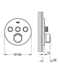 Grohe Smartcontrol 3 Valfli Akış Kontrollü Ankastre Duş Bataryası 29146000 - Thumbnail