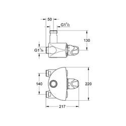 Grohe Grohterm XL Merkezi Termostat - 35085000 - Thumbnail