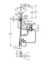 Grohe Minta Touch Elektronik Tek Kumandalı Eviye Bataryası - Thumbnail