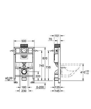 Grohe Rapid SL Gömme Rezervuar Pnömatik Alçıpan Tipi Kısa 15 cm - 38526000