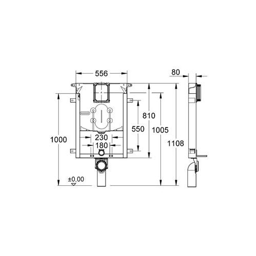 Grohe Uniset 8 Cm Gömme Rezervuar İnce tip 8 cm - 38729000