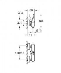 Grohe Eurodisc Joy Tek Kumandalı Duş Bataryası - 23430000 - Thumbnail